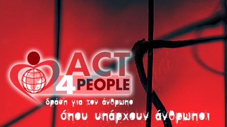 ACT4PEOPLE